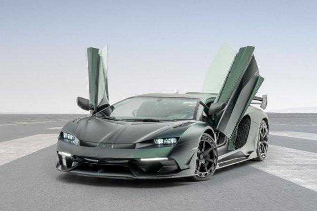 Ko Lamborghini Aventador SVJ ni dovolj