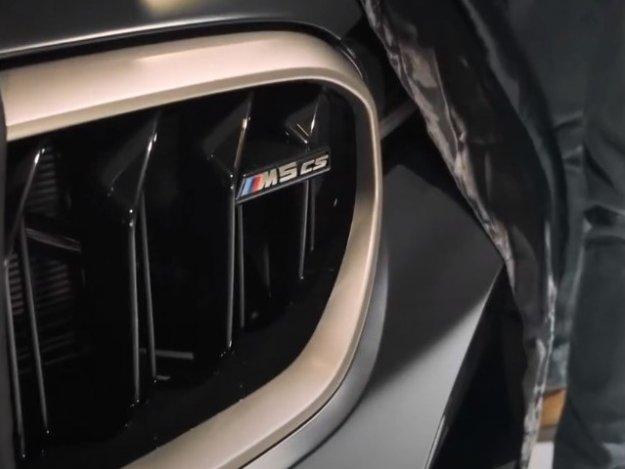 Prihaja najbolj strupen BMW M5 CS