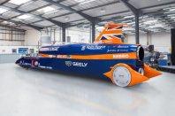 Sedaj lahko kupite (teoretično) najhitrejši avtomobil na svetu