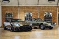 Aston Martin za ljubitelje tajnega agenta Bonda