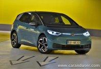 Volkswagen ID.3 (dinami?na predstavitev)