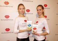 Maria je tudi Sugarpova!